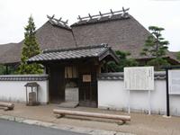 山田家本屋